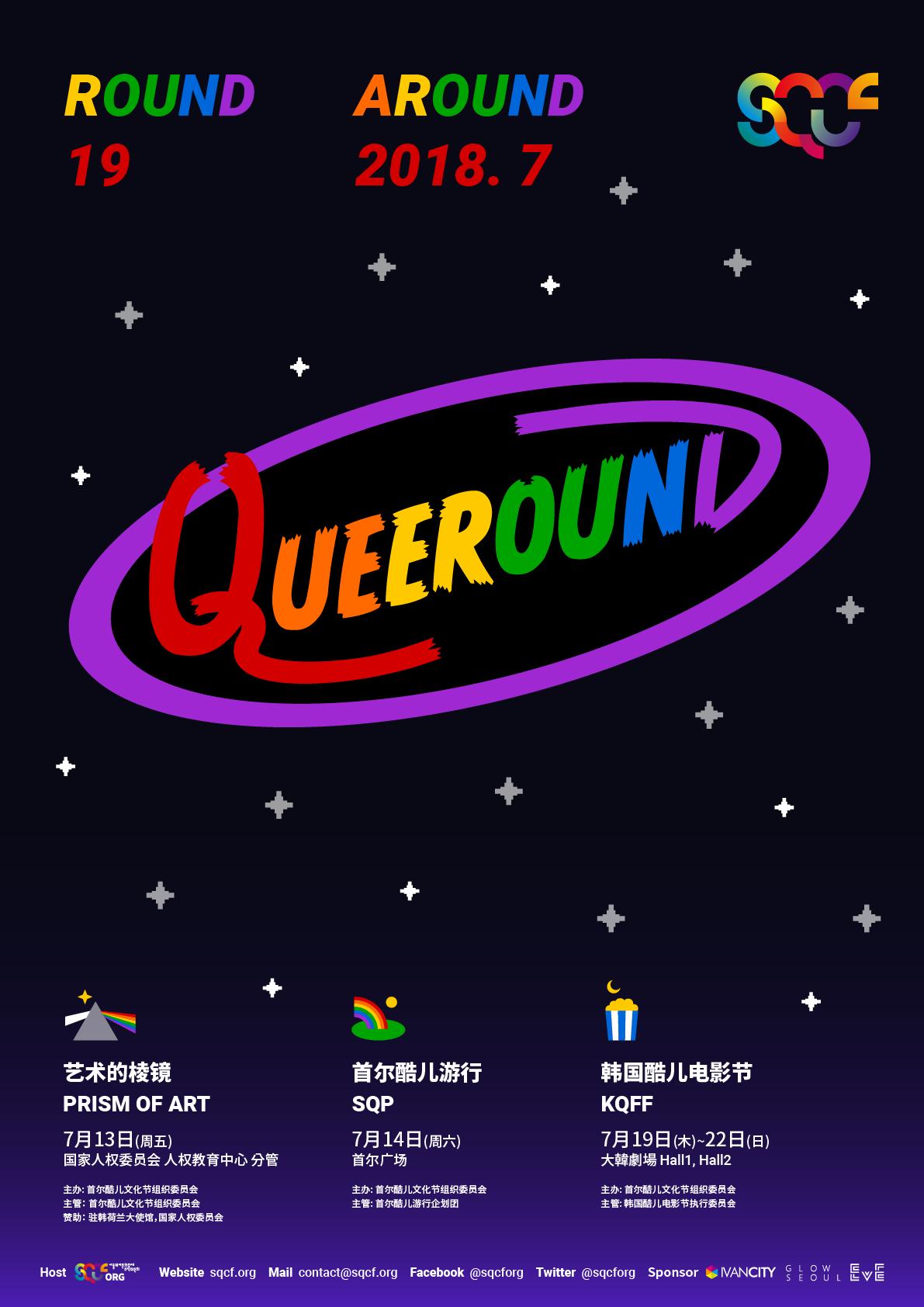 중국어 포스터.png