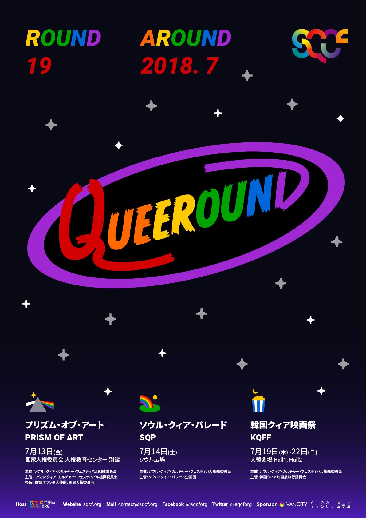 일본어 포스터.png