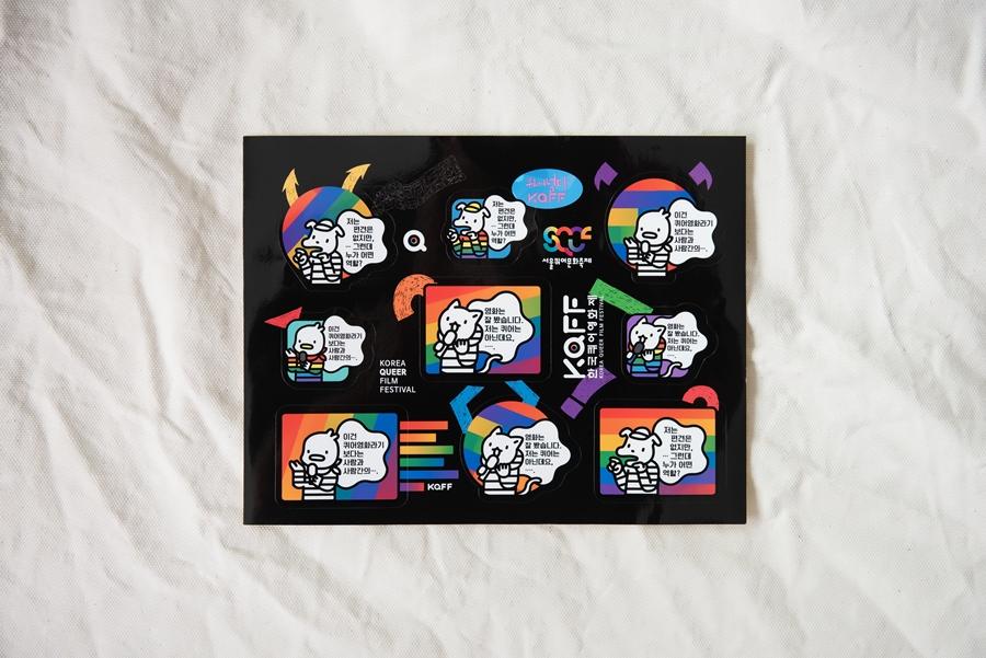 사진_한국퀴어영화제캐릭터스티커세트2019_900px_서울퀴어문화축제조직위원회 (2).jpg