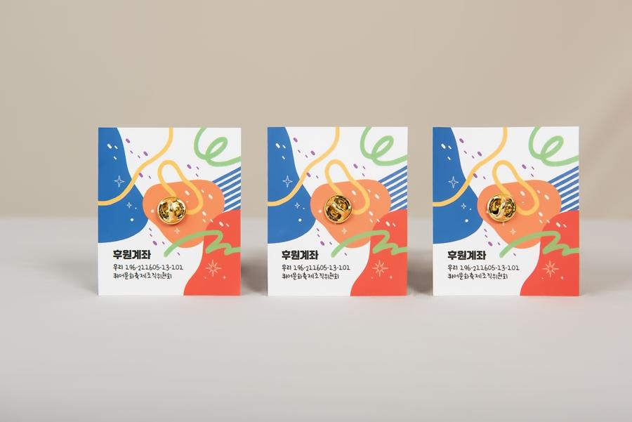 사진_한국퀴어영화제캐릭터배지2019_900px_서울퀴어문화축제조직위원회 (2).jpg