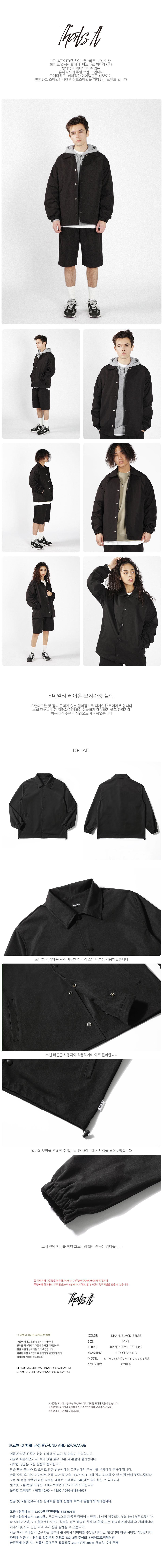 데일리 레이온 코치자켓_블랙