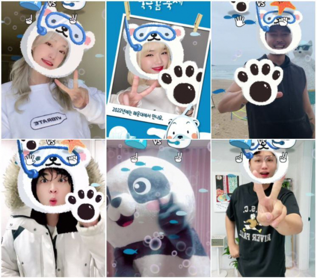 제34회 해운대 북극곰 축제 틱톡 '입수 챌린지'에 참여한 틱토커들. 틱톡 캡처