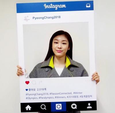 인스타그램 포맥스 예시 _ 김연아 선수가 들고 있다.