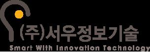 서우정보기술 로고