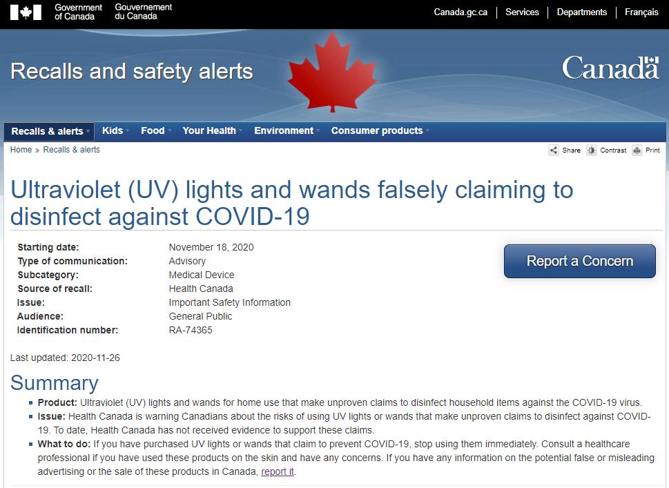 캐나다 정부 공식 웹사이트 - UV 소독 경고