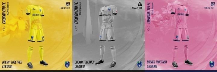 Chaonan_City_FC_2020_Season_GK.jpg