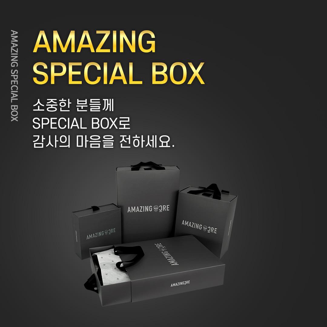 어메이징크리 스페셜 박스