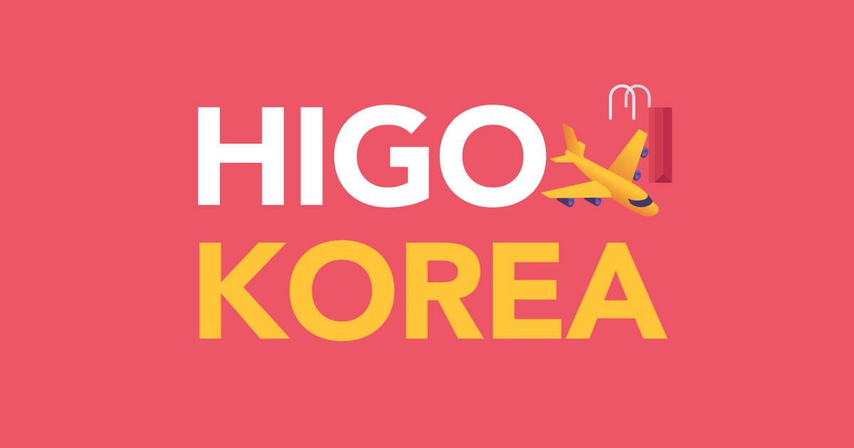 하이고코리아 - HiGO KOREA