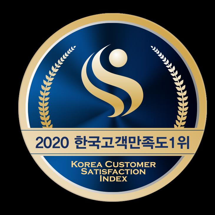 """조선일보 """"디지털 포렌식"""" 2020 한국고객만족도 1위"""