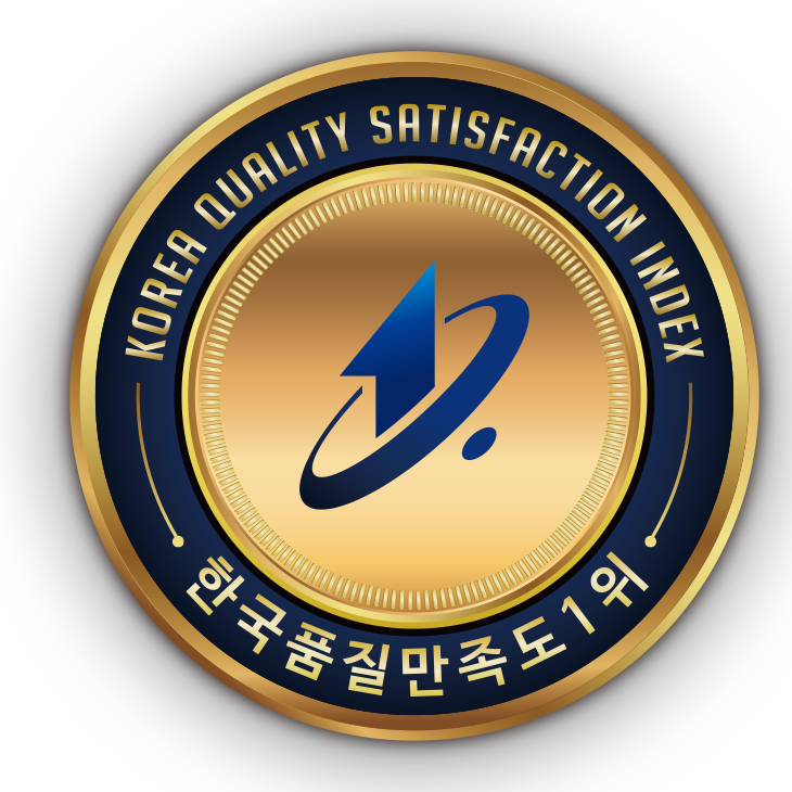 """한경비지니스 """"기업 감사""""  2019 한국품질만족도 1위"""