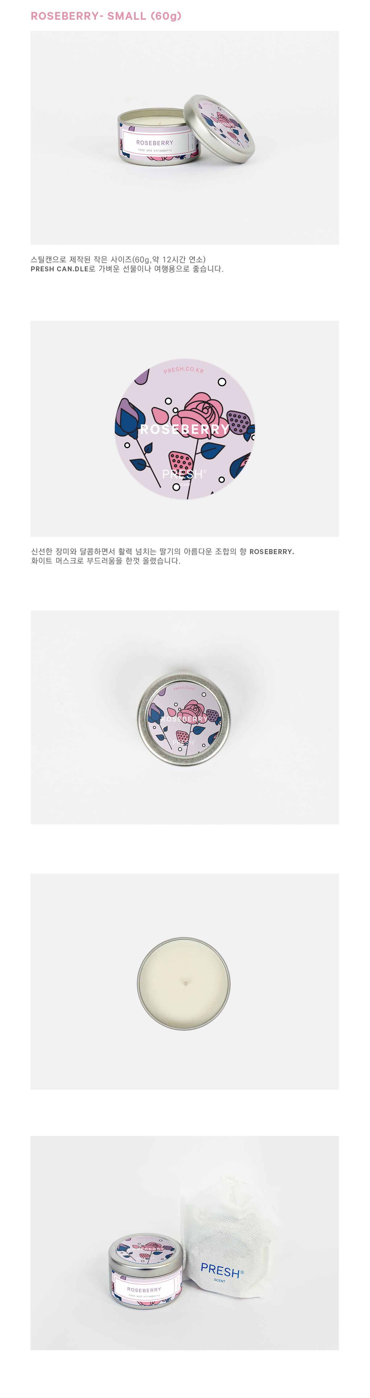 미스테리 캔들 ROSEBERRY 장미딸기 TEEN TIN - 프레쉬, 9,000원, 캔들, 아로마 캔들