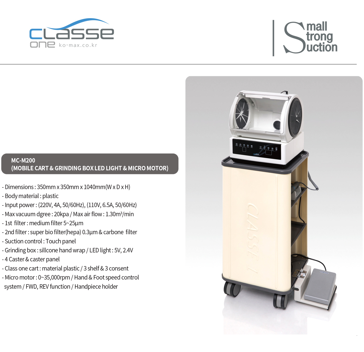MC-M200 Mobile dental lab dust collector