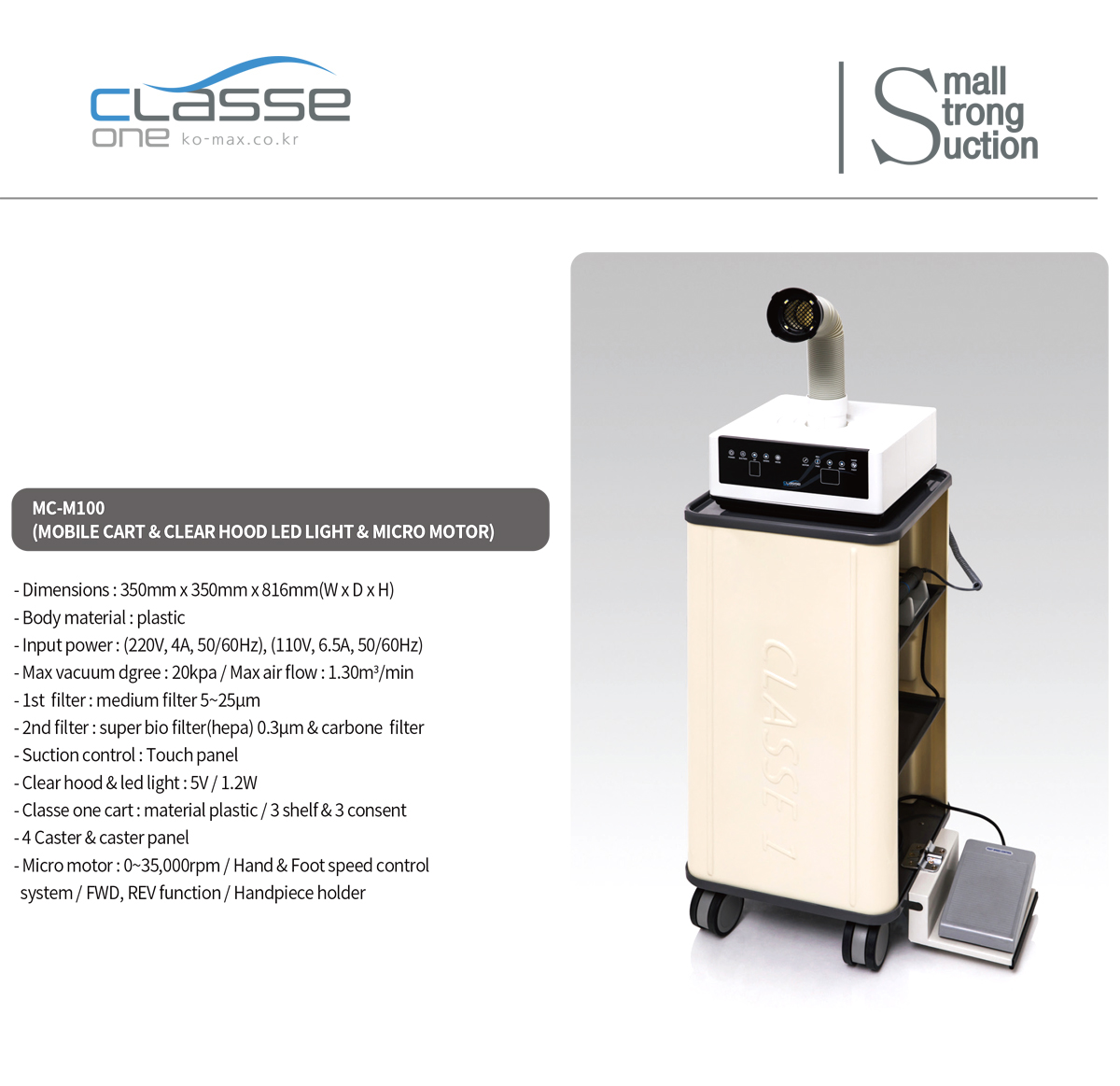 MC-M100 Mobile dental lab dust collector