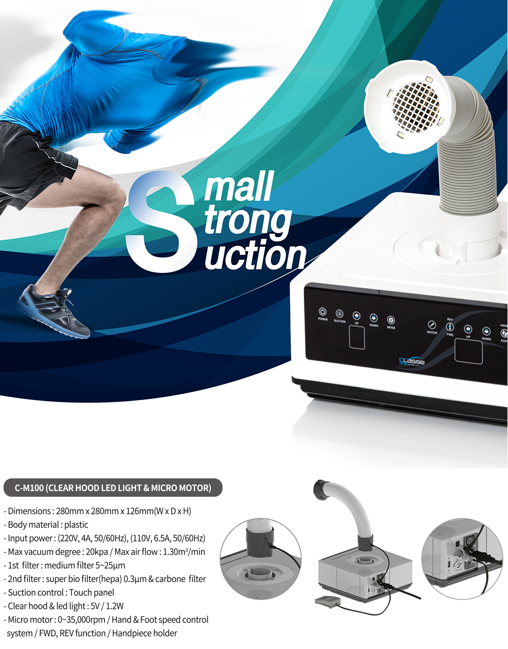 Feature of Dental Lab Dust Collector