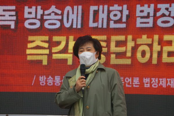 방심위 CTS 결정 2차 규탄집회