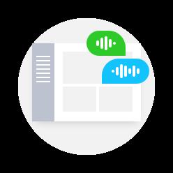 통합 대화 시스템 구축