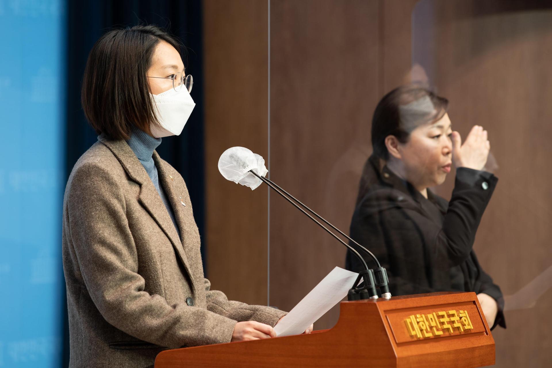 2020년 11월 27일 장혜영 정의당 원내대변인이 선거용 예타면제 특별법에 정의당은 명백한 반대 입장을 밝힌다는 브리핑을 하고 있는 사진, 수어통역사와 함께.