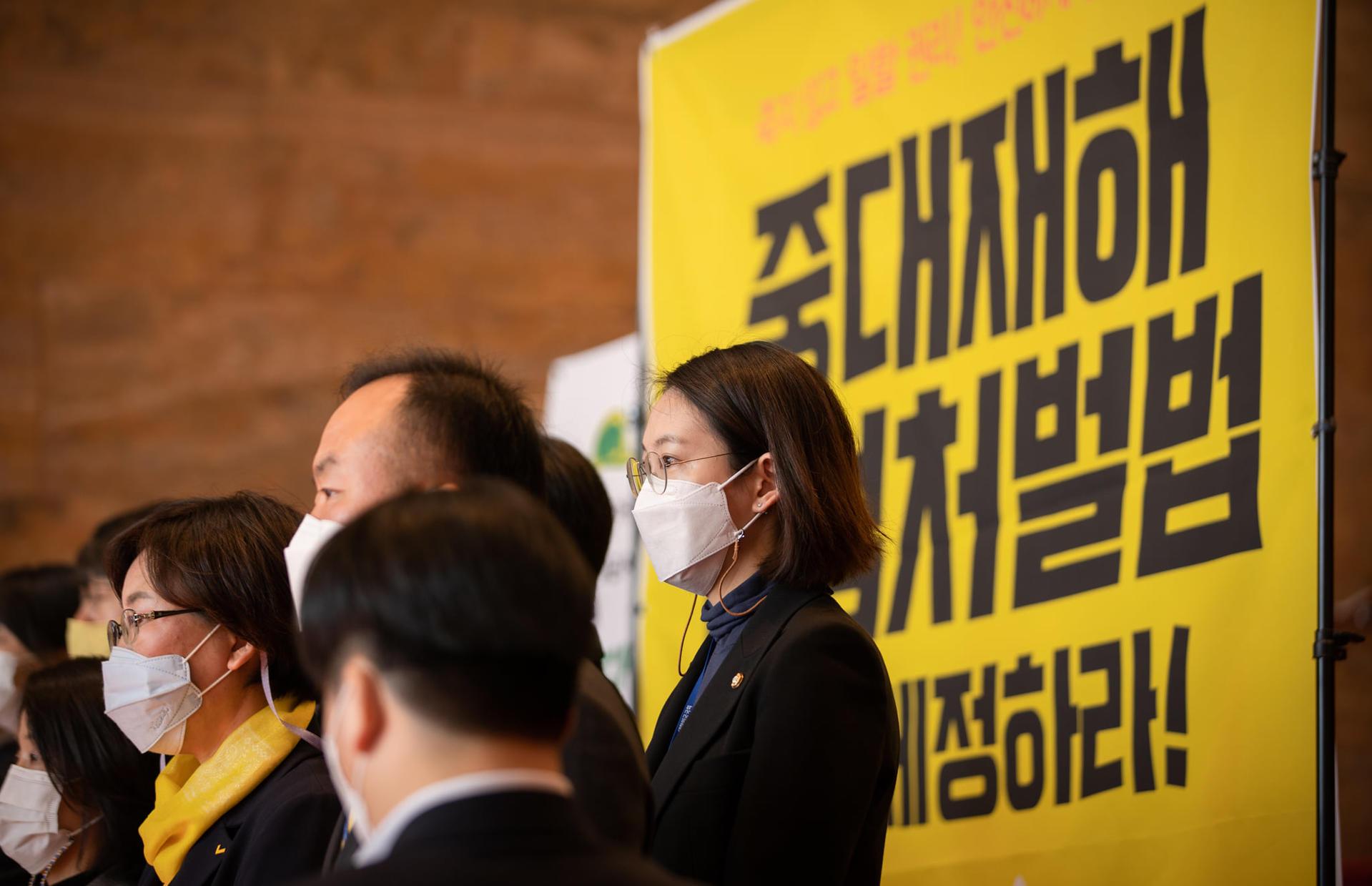 2020년 11월 3일 중대재해기업처벌법 제정 촉구 정의당 국회농성 1일차 장혜영 의원의 사진