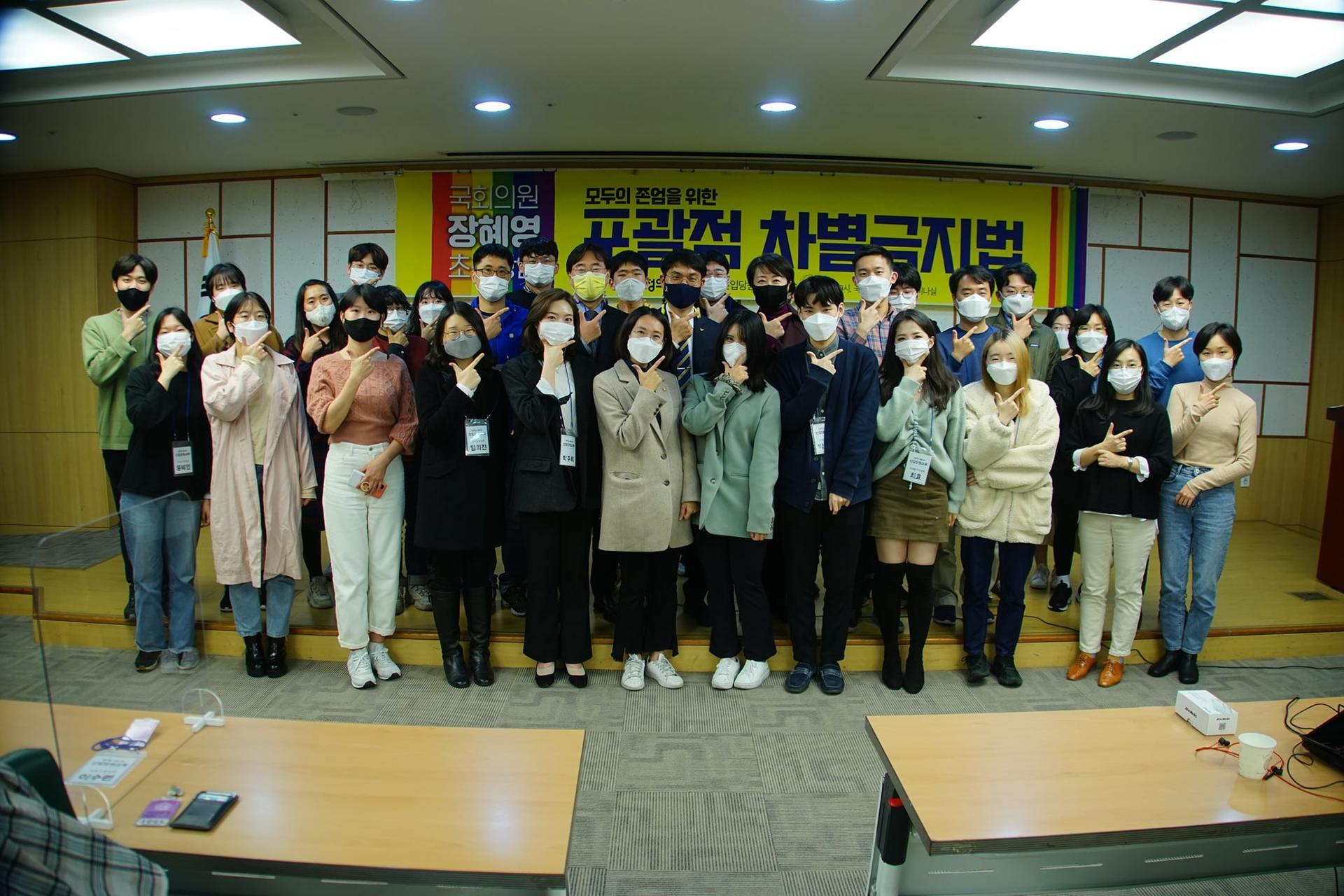 내가이제쓰지않는말들 - 차별금지법에 관한 몇 가지 질문이라는 주제로 진행된 서울시당 신입당원 환영회에 참석한 당원들의 기념 사진