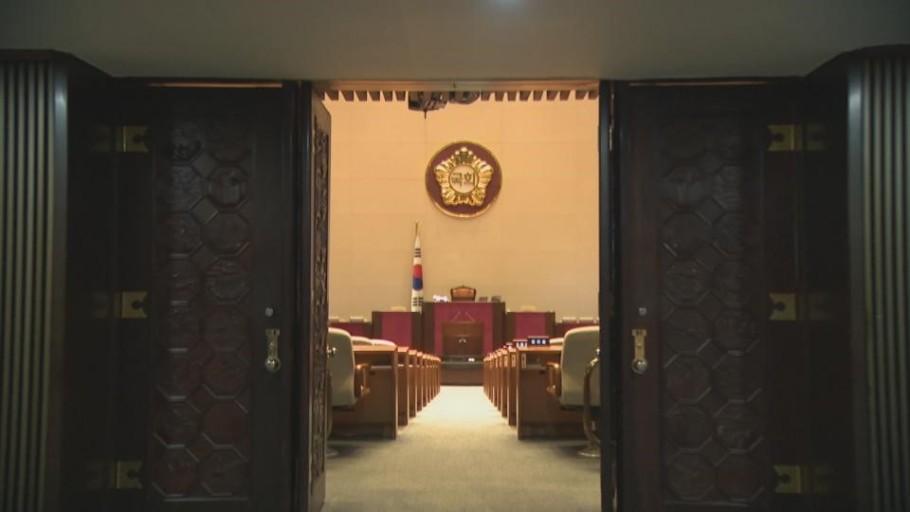 국회 본회의장의 전경 사진
