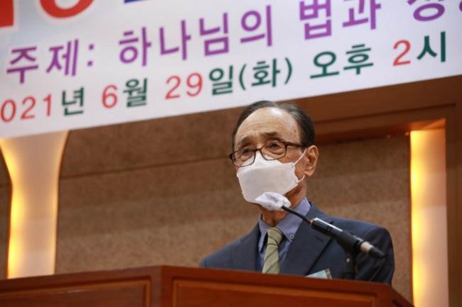 김영훈 박사(한국교회법연구원 원장,