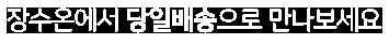 장수농협 하나로마트