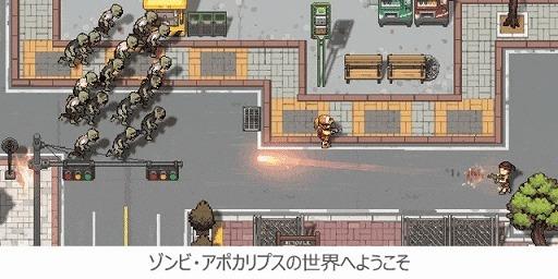 画像(001)自由度の高さをウリにした2Dゾンビサバイバルゲーム「Zhelter」がクラウドファンディングを実施中