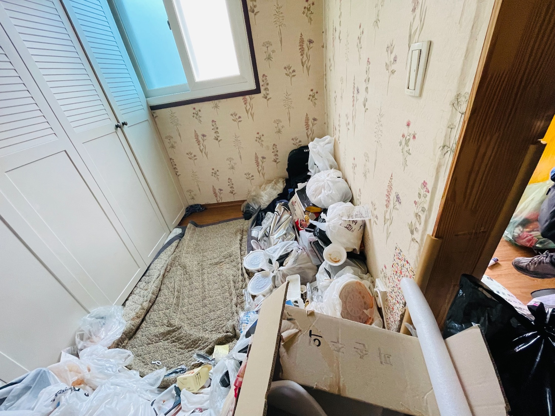 쓰레기집청소 방