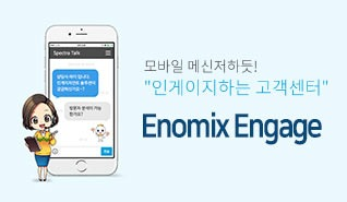 Enomix Engage