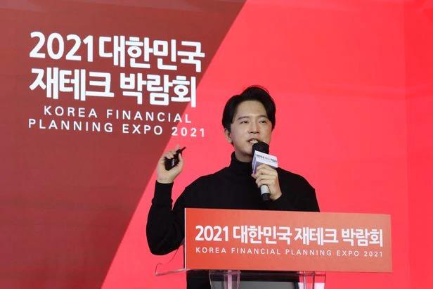 100만 유튜버 주언규씨가 5일 온라인으로 진행된 '2021 대한민국 재테크 박람회'에서 한달에 1000만원 소득 올리는 비법에 대해 열강하고 있다.