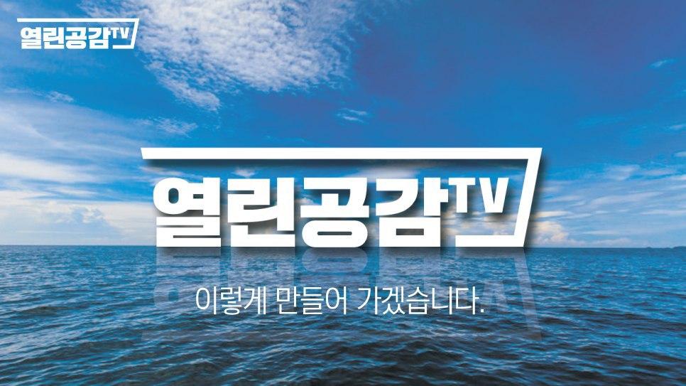 https://www.youtube.com/watch?v=WJv7N9BIf58