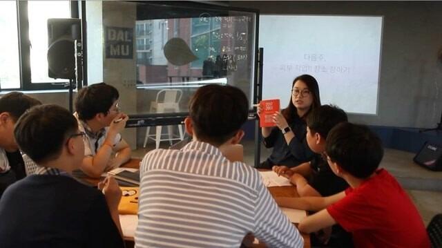 지난 6월1일 서울 도봉구 청소년복합문화공간 엘오이(LOE)에서 십대들과 '책 만들기' 프로젝트를 진행하고 있다. 이하정씨 제공