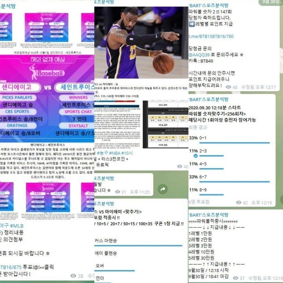 photo_2020-09-20_23-03-56 - 복사본2ㅇ - 복사본.jpg