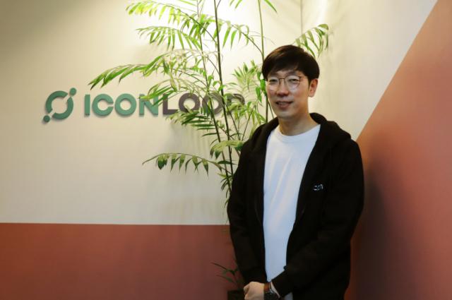 [디센터 인터뷰] 김종협 아이콘루프 대표 '2021년, DID 사업으로 수익창출한다'