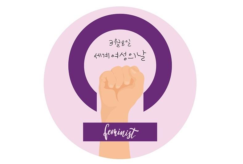 인권재단사람이 제작한 3월 8일 세계 여성의 날 이미지. 여성을 상징하는 기호 위에 주먹진 손 그림과 페미니스트라는 글씨가 있다.