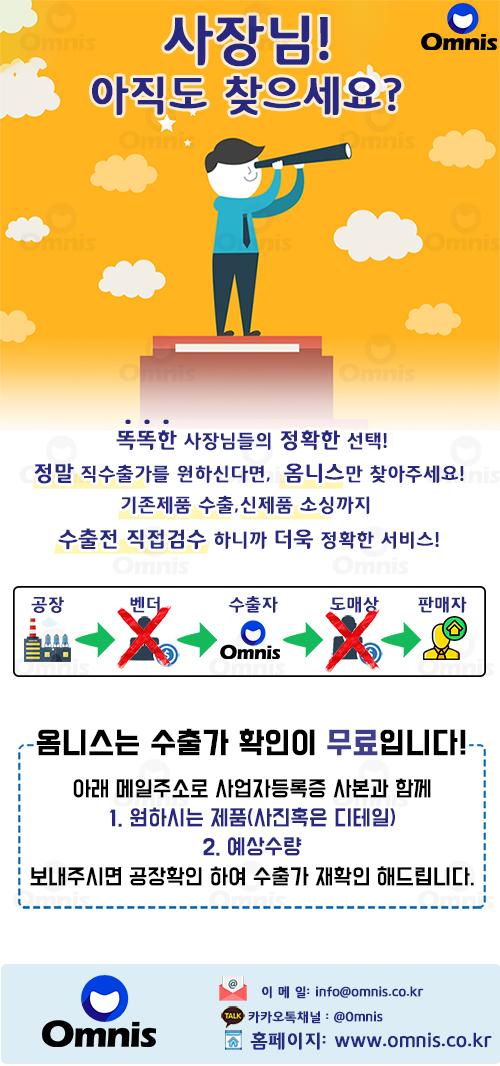 https://cdn.imweb.me/upload/S20201006a47d1db2019d5/3b6cdc0bcad81.jpg