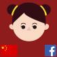 중국 페이스북 바로가기