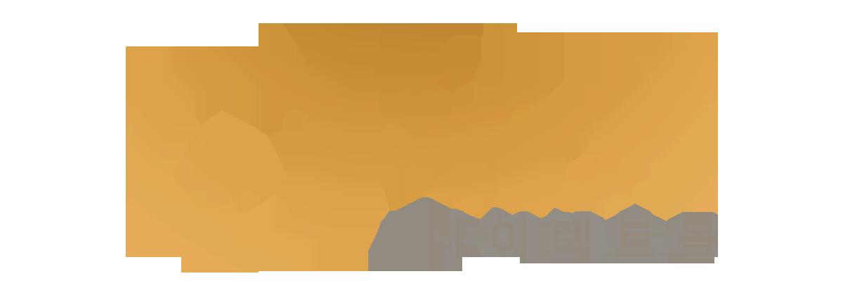 【황금맷돌】음식물분쇄기 | 업소용 음식물처리기 | 다이렉트몰