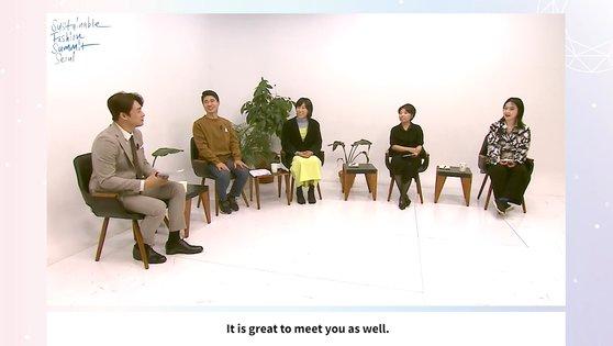 서울에서 지속 가능 패션 브랜드를 운영하고 있는 대표와 디자이너들이 모여 토크 프로그램도 진행했다. 사진 서울디자인재단
