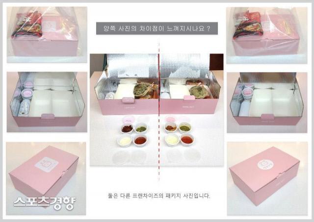 김선일 '어서오시게' 대표가 인터넷 커뮤니티 등에 올린 이미지.