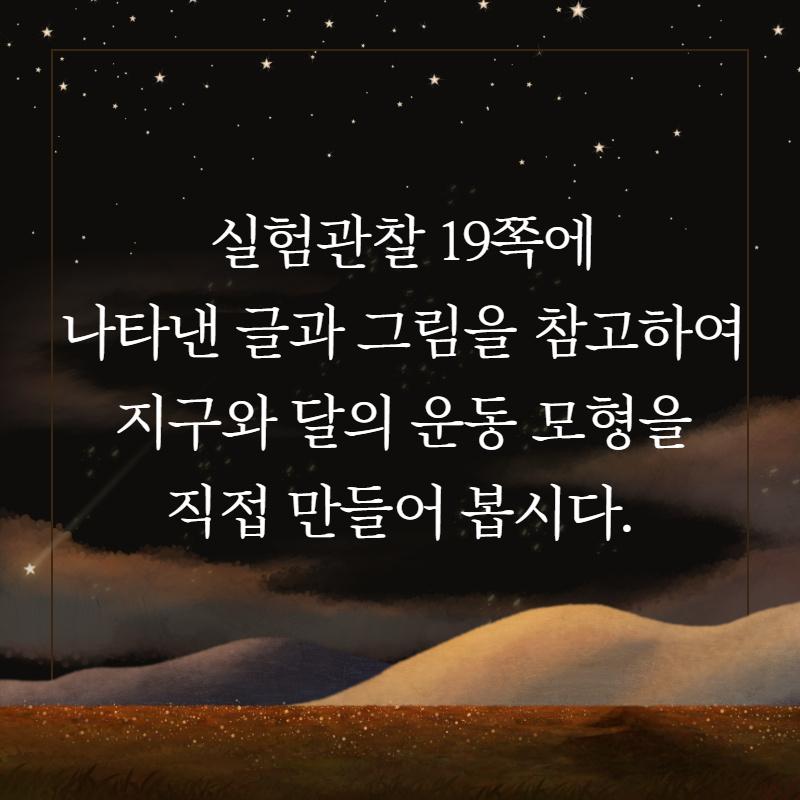 10_18.jpg