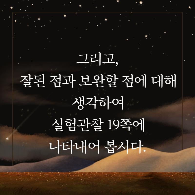 11_18.jpg