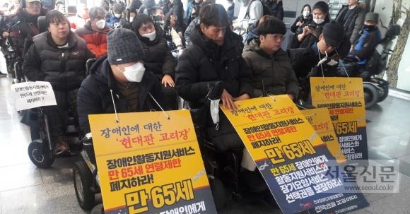 사진은 지난 10일 서울 중구 국가인권위원회 1층 로비에서 열린 전국장애인차별철폐연대 기자회견에서 휠체어를 사용하는 장애인들이 활동지원 제도의 연령 제한을 폐지할 것을 촉구하고 있는 모습.