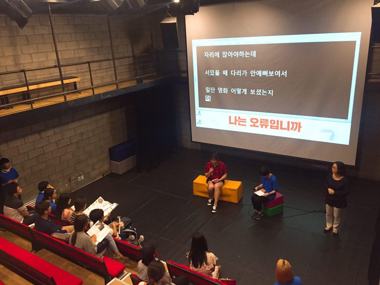 서울인권영화제 [내 이름은 마리아나] 관객과의 대화.jpg