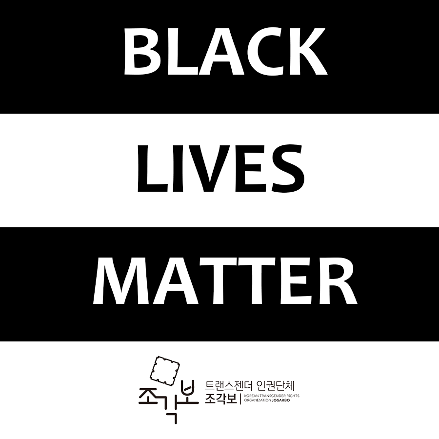 BLM-1.png