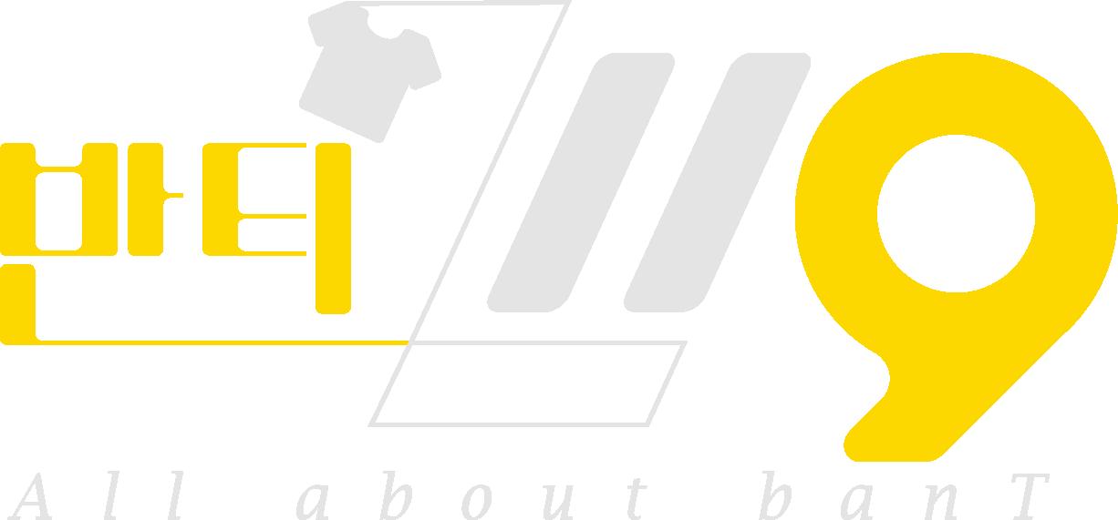 반티119