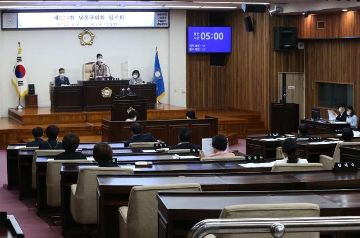 인천 남동구의회. 남동구의회 제공