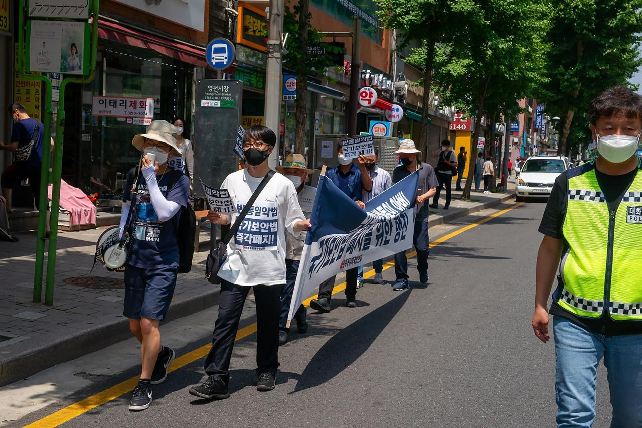 이 날 참가자들은 3조를 이뤄 서대문형무소부터 청와대까지 행진을 진행했다