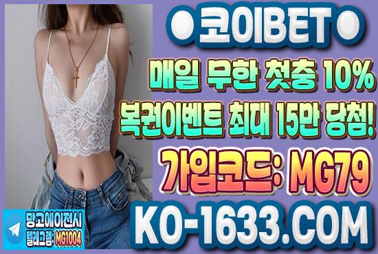 https://cdn.imweb.me/upload/S20210330ca1a42fa25152/77c00ff448179.jpg