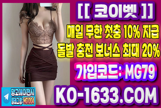 https://cdn.imweb.me/upload/S20210330ca1a42fa25152/d52d6734064c1.jpg